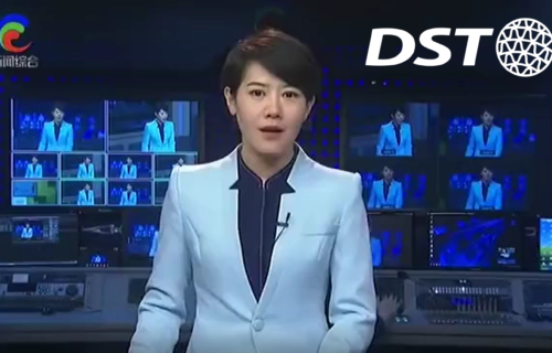 DST China shares the secrets of success